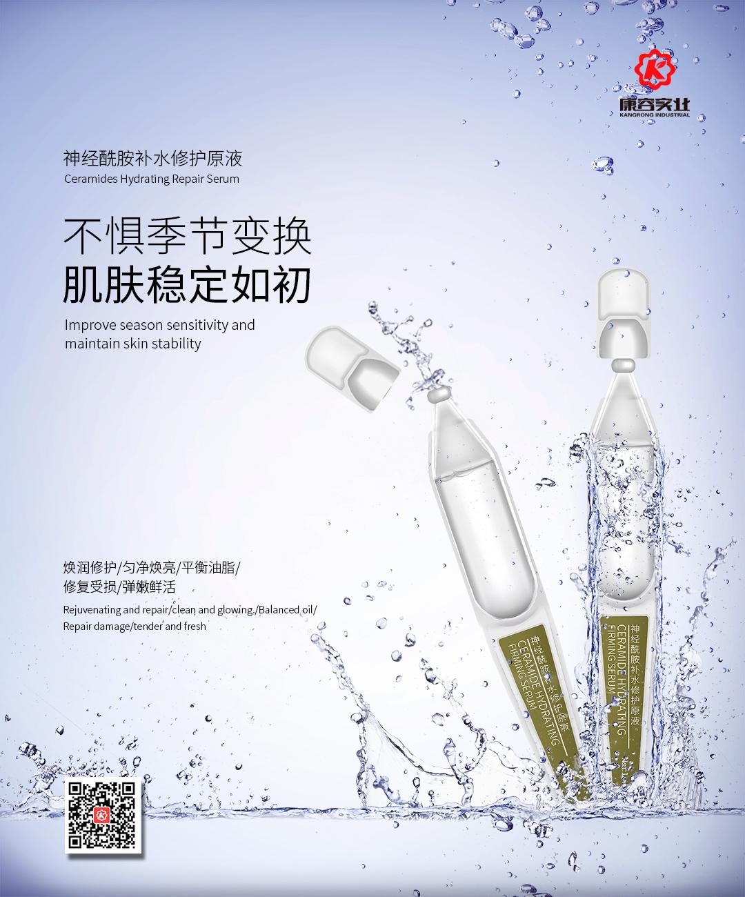 Ceramaides Hydrating Repair Serum Face Serum