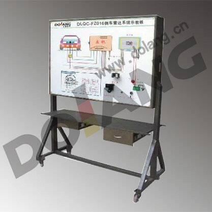 Automotive educational equipment, Automobile Car Didactic Set Car Training Equipment Reversing Radar