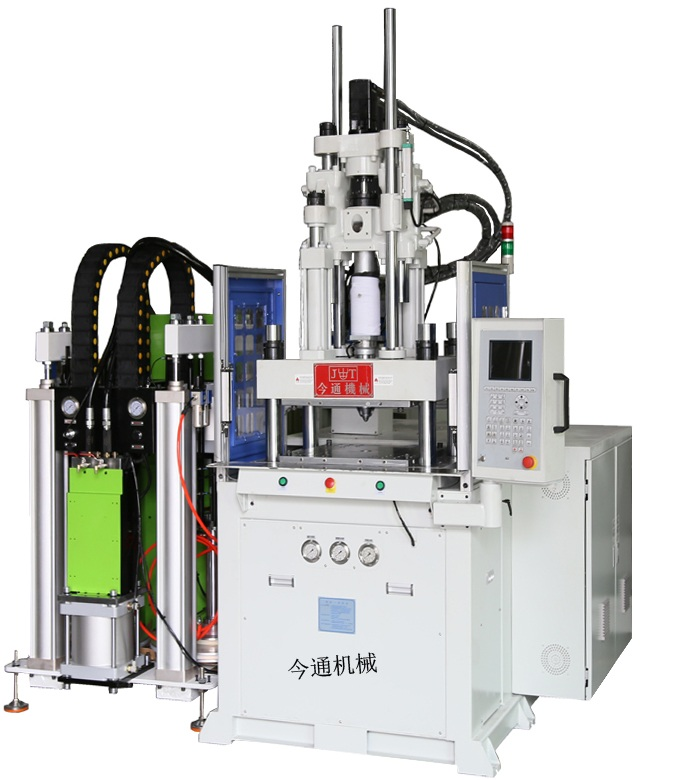 Liquid silicone rubber LSR injection molding machine JTT-850LSR