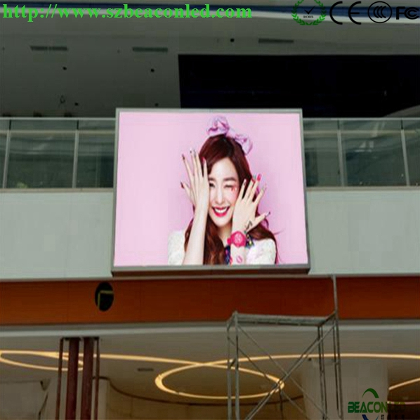 Indoor rental P4.81 LED display screen