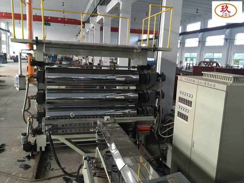 Single screw kneader sheet extrusion line