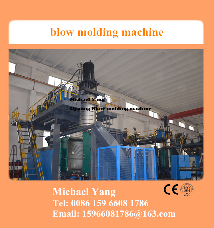3 layer blow molding machine for 500l to 2000l