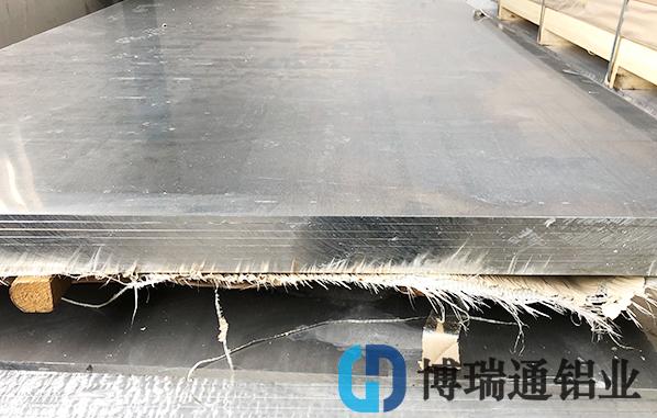Special aluminum for mask machine - 6061 aluminum sheet