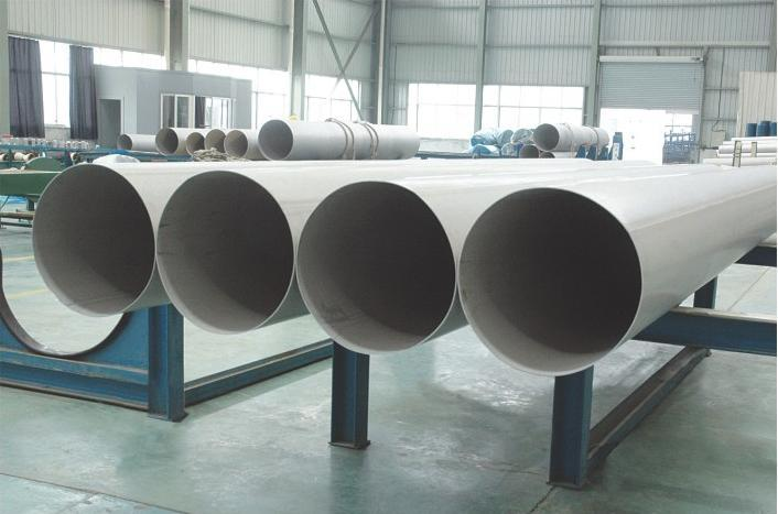 904L Duplex Stainless Steel Tube