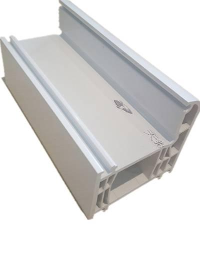 70mm  pvc window frames pvc profiles for windows/plastic window frame