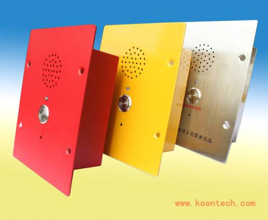 KOONTECH !! flush mounted emrgency telephone for elevator