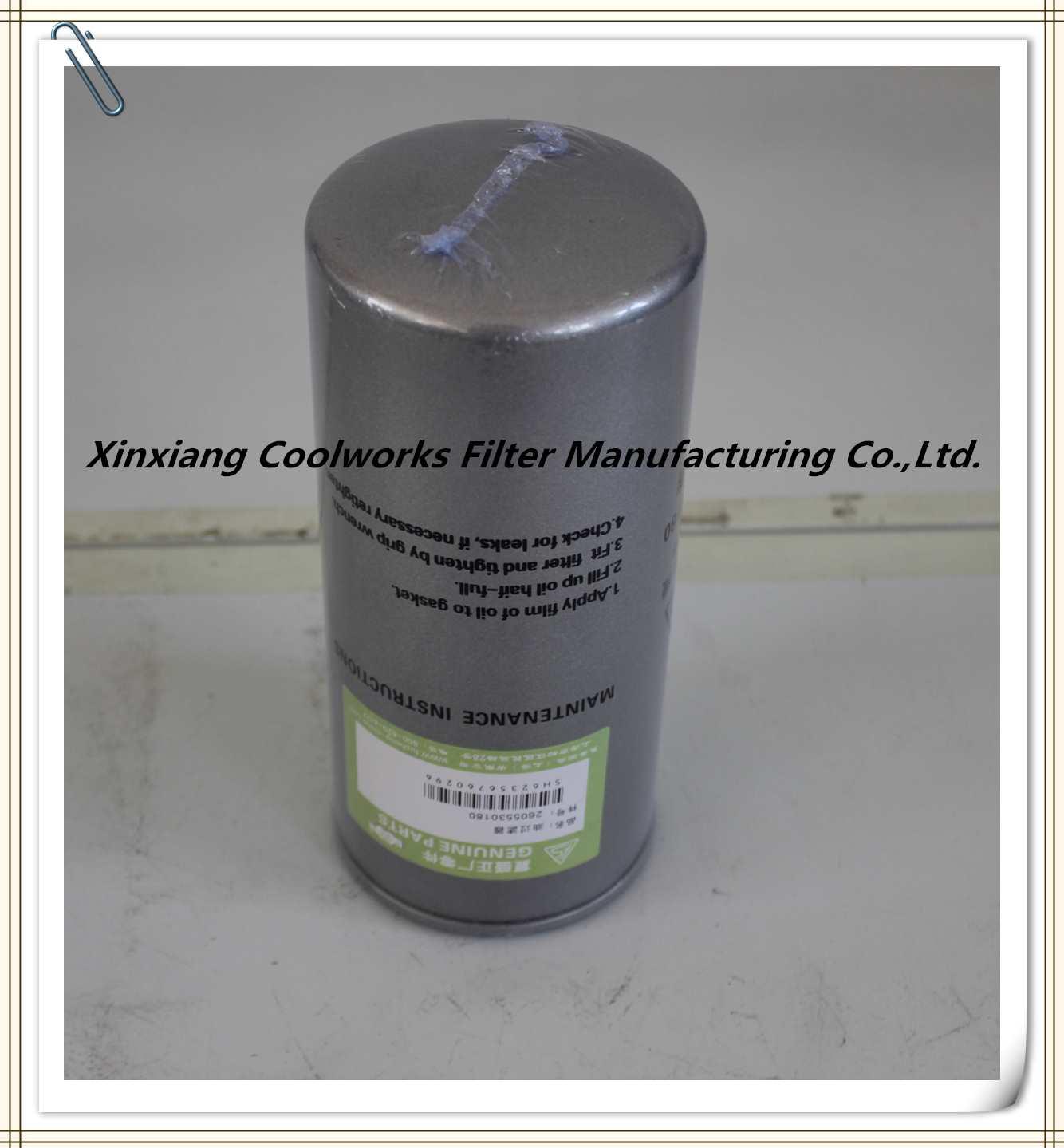 Fusheng Oil Filter Air Compressors Parts 260527237