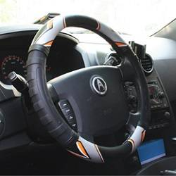 Silicone Magic Steering Wheel Cover