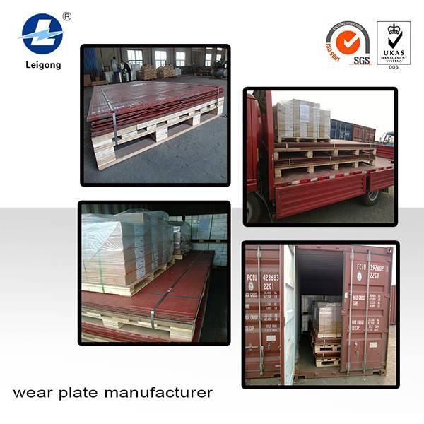 Tianjin leigong abrasion resistant steel plate