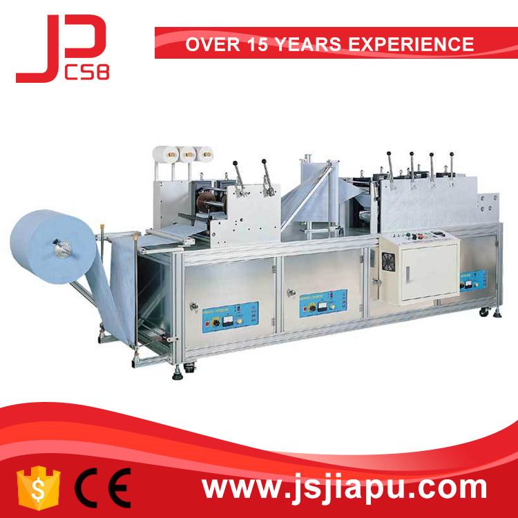 JIAPU Nonwoven Boot Cover Machine