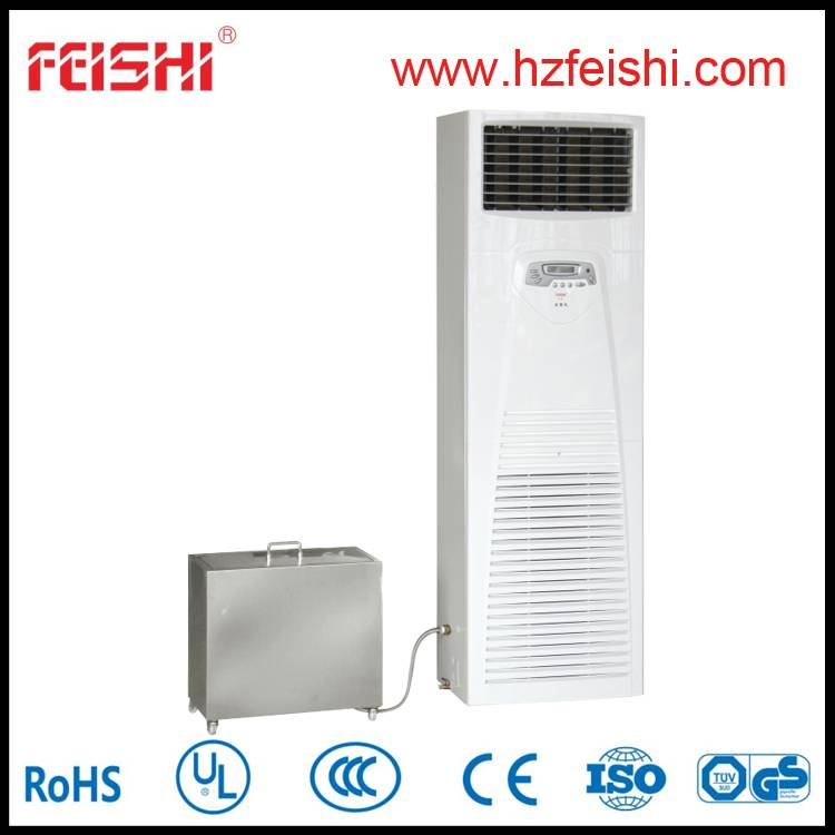 Wet film cabinet industrial humidifier