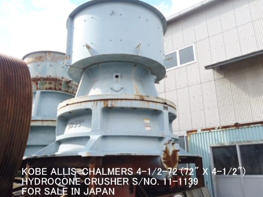 """USED """"KOBE"""" ALLIS-CHALMERS"""" 4-1/2-72 (72"""" X 4-1/2"""") HYDRO CONE (EXCONE) CRUSHER S/NO.11-1139 WITH HY"""