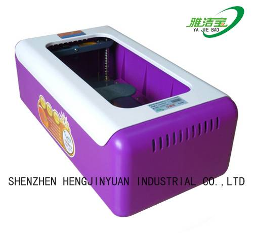 sanitary tools automatic shoe cover dispenser case