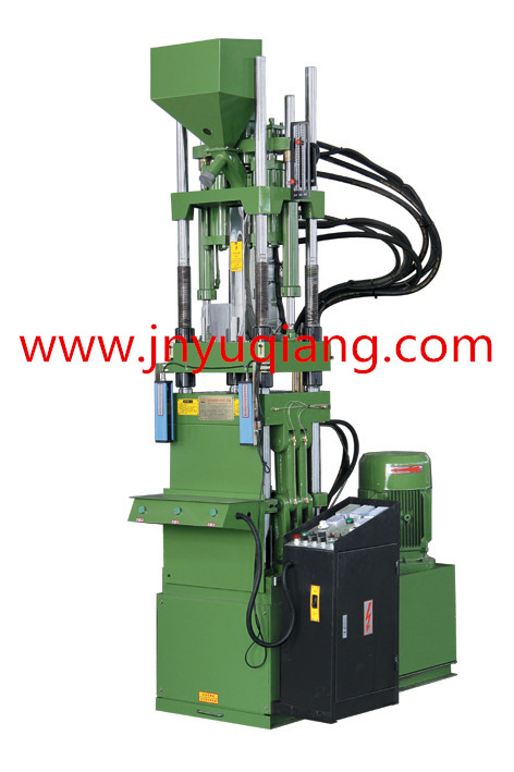 YQ-63g vertical injection machine