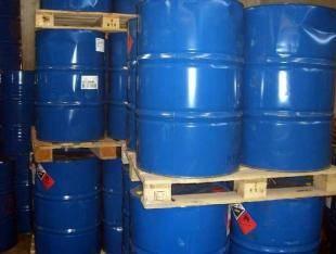 1,4-Butanedioldimethacrylate BDDMA