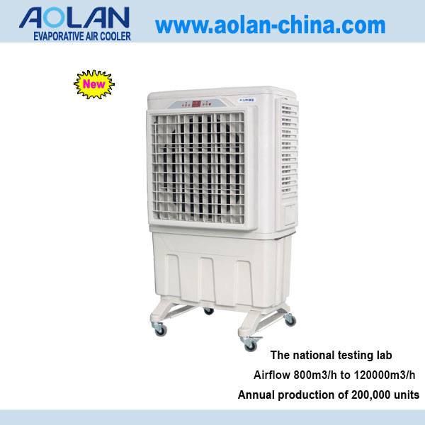 AZL06-ZC13B cooler