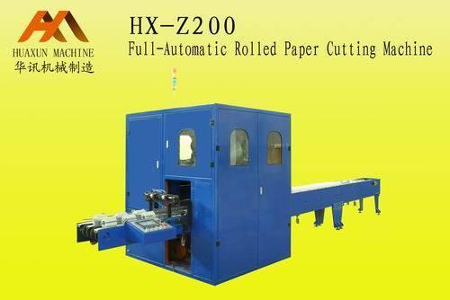 HX-Z200 Full automatic Log Saw Cutting Mach