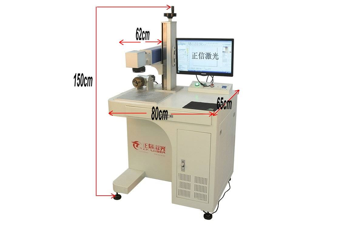 Letter/Logo marker fiber laser marking machine for sale
