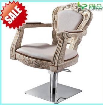 Yapin Salon Chair YP-068