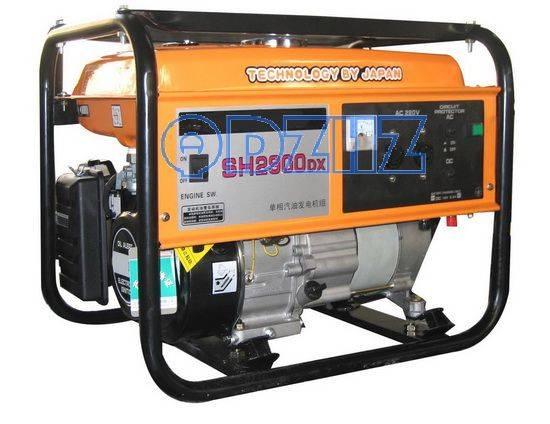 Petrol Generator (SH2900)