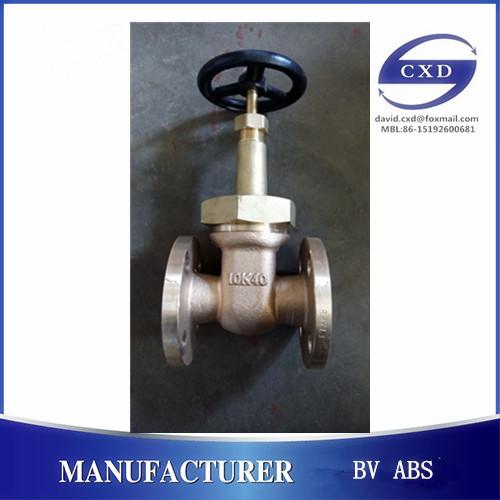 F7367 rising stem type bronze gate valve