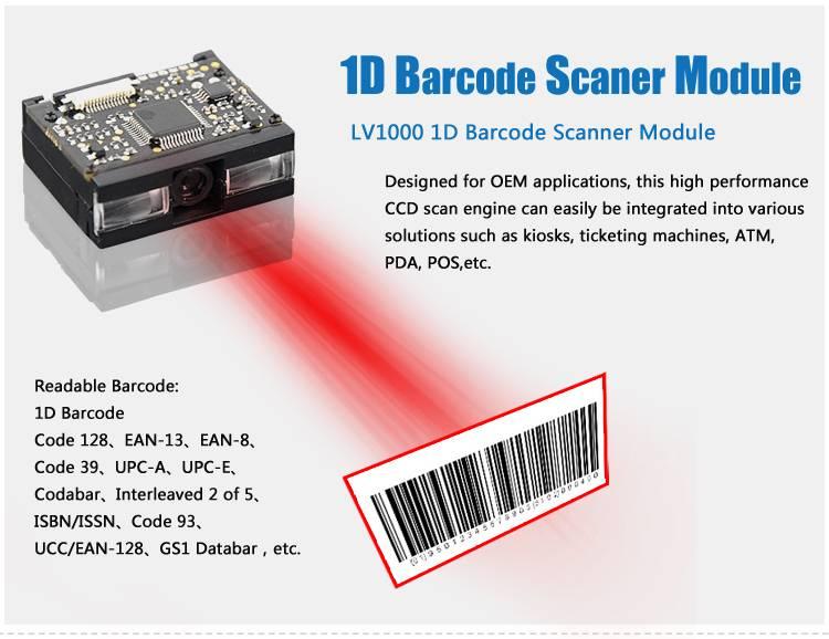 LV1000 handheld computer barcode scanner