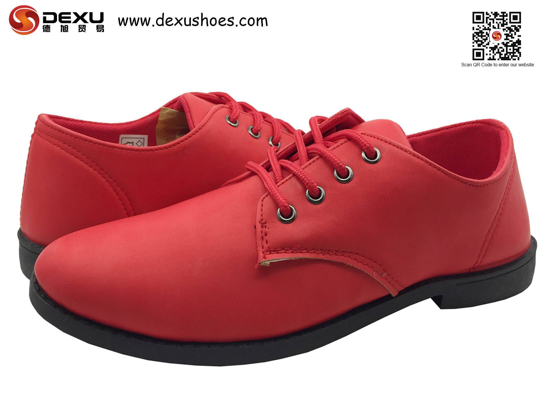 DEXU New model mens casual shoes