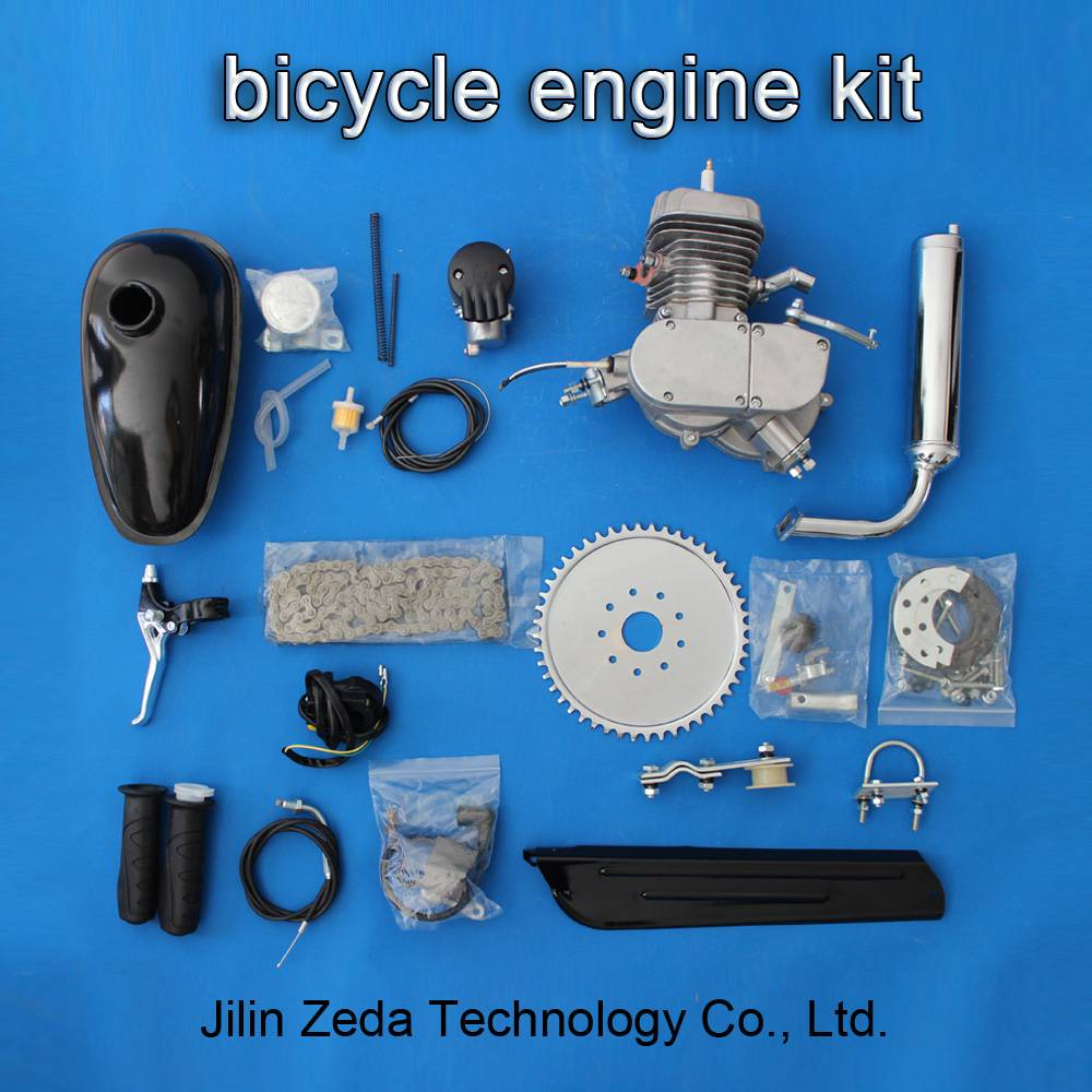 2 stroke gas powered bicycle engine kit