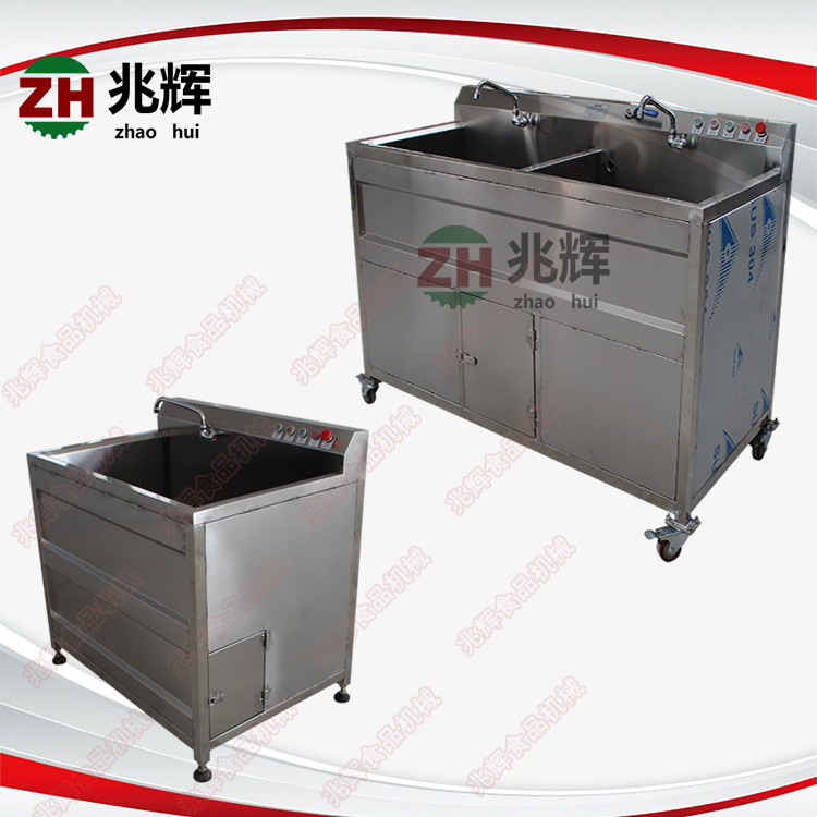 customized automatic Ozone disinfect celery vegetable washing machine broccoli spinach washer apple