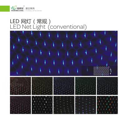 zhongshan raystar net lights 64leds colorful 220v for decoration