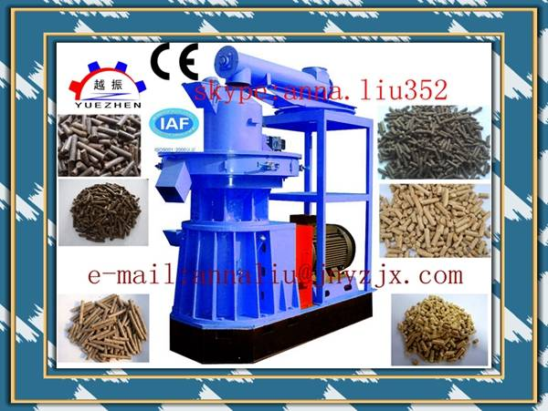 CE&ISO high quality wood pellet mill