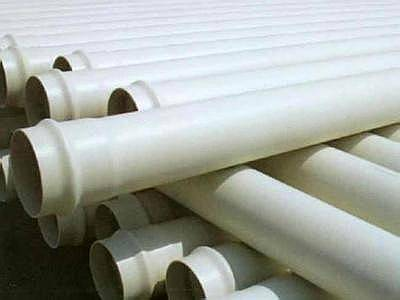 UPVC WATER SUPPLY PIPE ISO