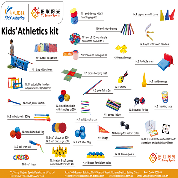 school kids athletics kit for school sports equipment