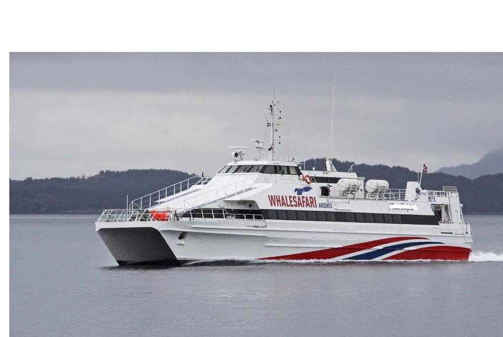 Catamaran High speed passenger vessel, 1986, Ref C4152