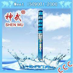 40m, 20m3/h submersible deep well pump