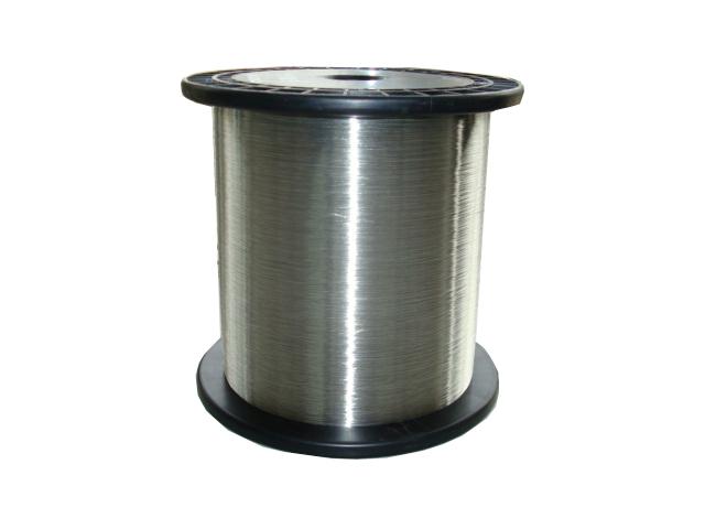 Aluminum Alloy Wire ( AL wire )