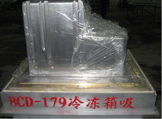 Refrigerator Thermo-Foaming Mould WithVacuum