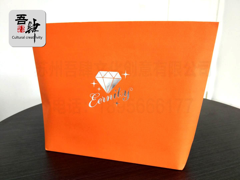 Boat-shaped jewelry bag, dollar bag