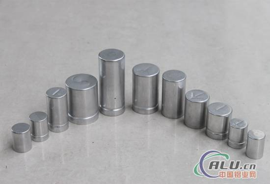 Welding chip capacitor aluminium can