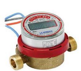 Digital Integration Heat Meter