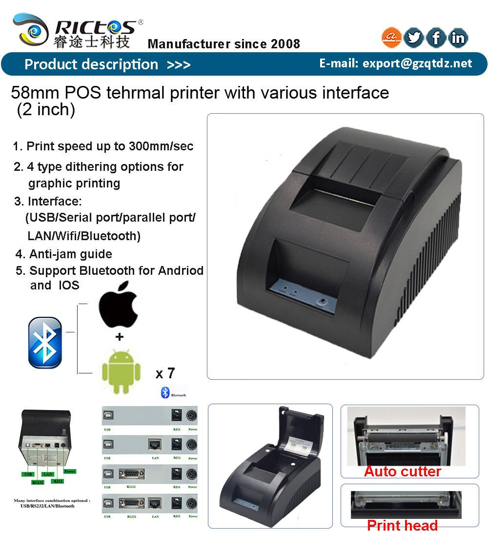 58mm POS thermal receipt printer for bill printing