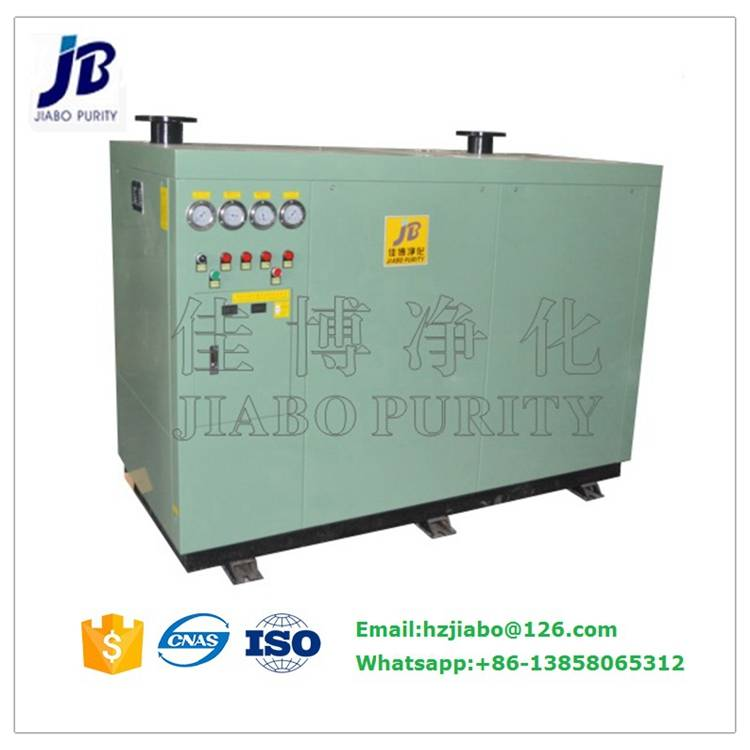 Refrigerated Air Dryer for Screw Air Compressor