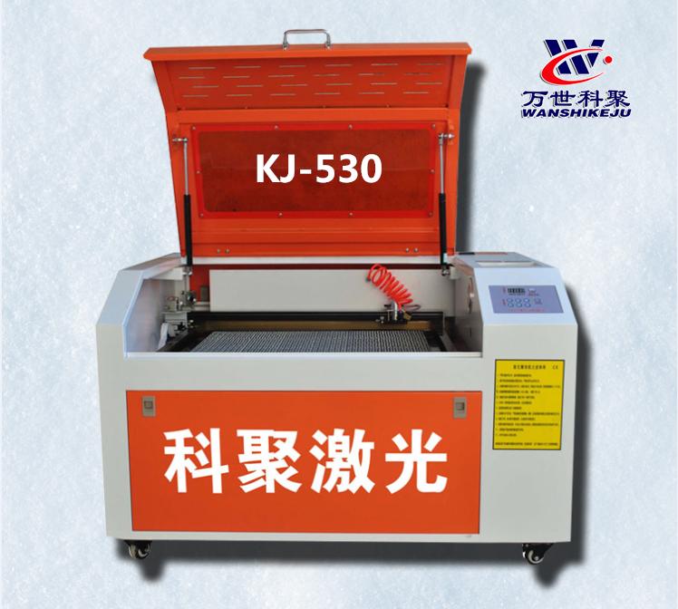 Laser Engraving Machine KJ-530