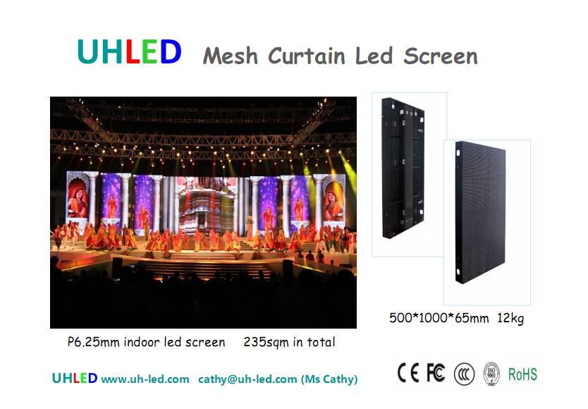 Indoor Super Light LED Display for Your Rental Market