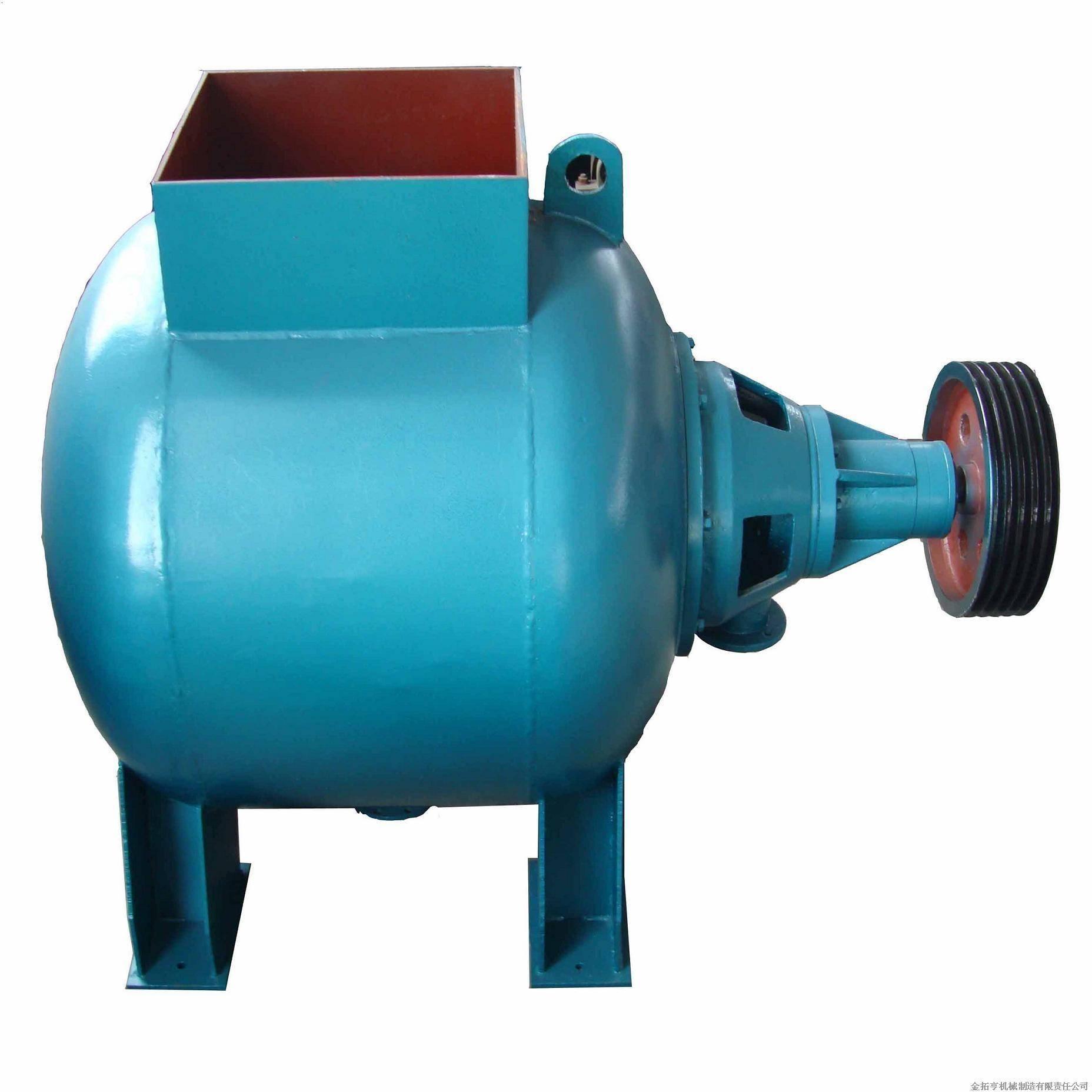 Hydrapulper paper pulp making machine