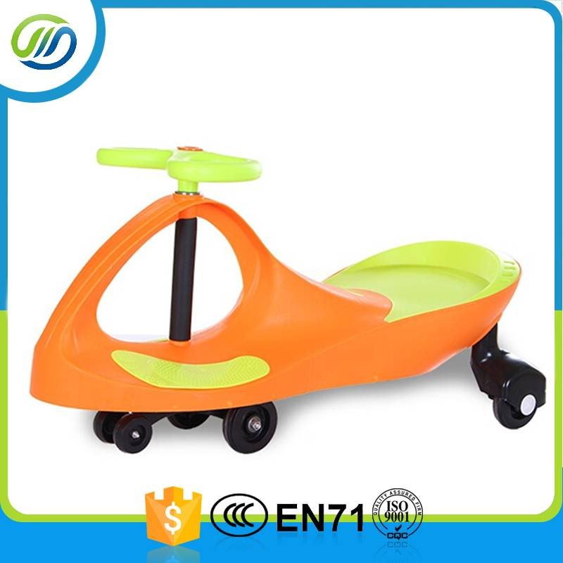 Simple baby swing car twist car for children ride on