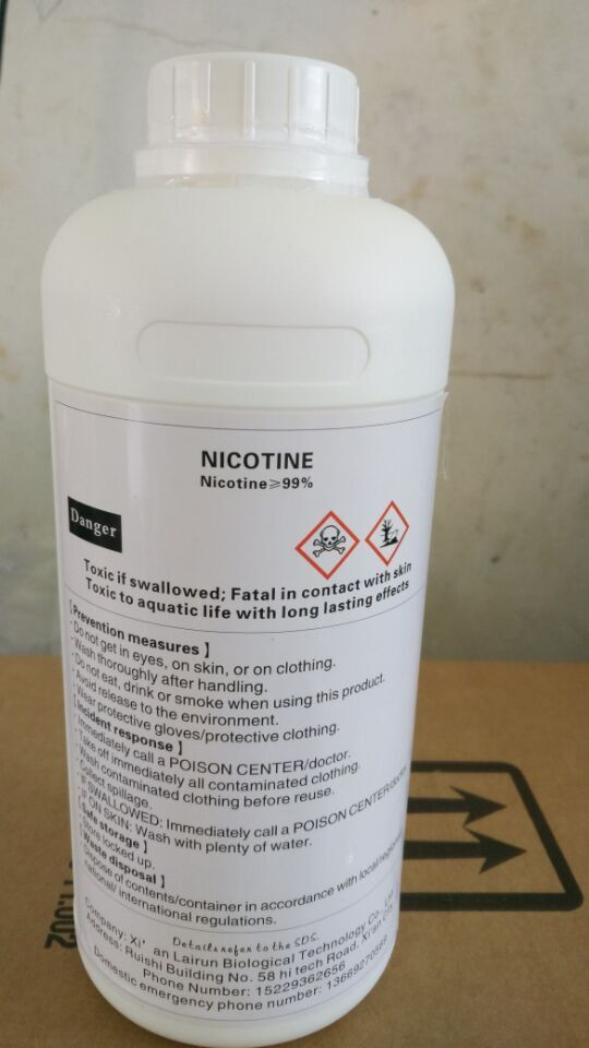 High Quality USP Grade 99.95% Nicotine Supplier