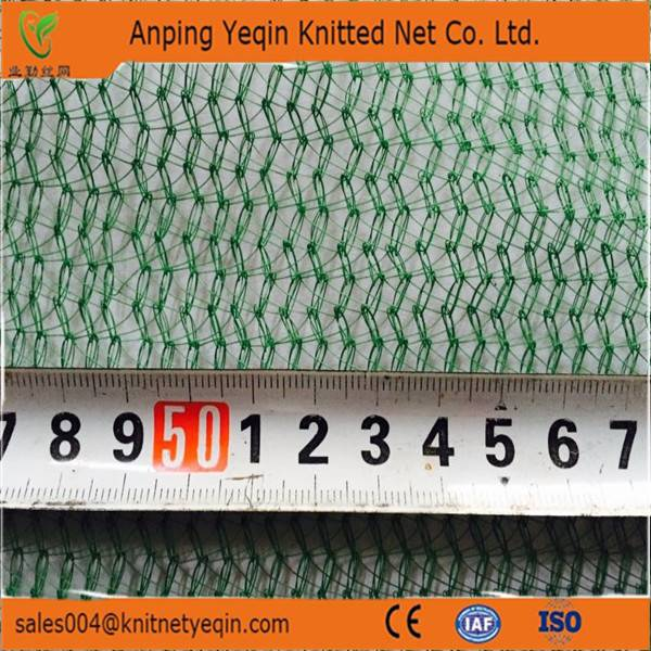 China factory hot sell safety net
