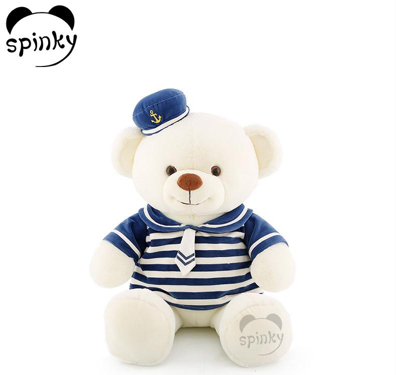 Stuffed toy plush teddy bear