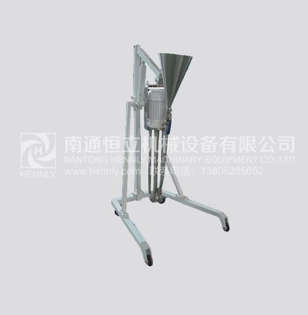 Siphon Type High Shear Mixer